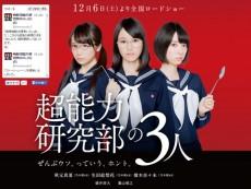 乃木坂46「何度目の青空か?」、サウンドスキャンでは初週11.7万枚
