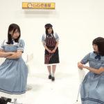 日向坂46「HAPPY!カレー」動画(「ココイチdeもっとHAPPY!キャンペーン」)