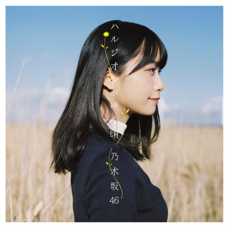乃木坂46「ハルジオンが咲く頃」自己最高の初動75万枚で13作連続オリコン1位