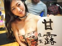 乃木坂46が本日の「PCDJ」「劇団サンバカーニバル」に出演