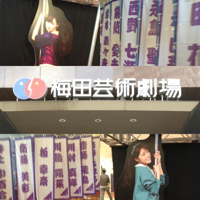 乃木坂46「16人のプリンシパルdeux」@大阪公演初日レポート