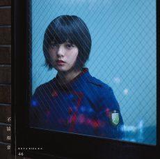 欅坂46・4thシングル「不協和音」Type-A