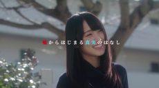 欅坂46 菅井友香 個人PV『未来のわたしへ』