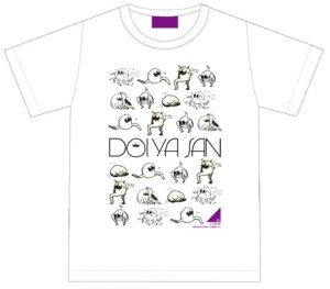 doiya_tshirts