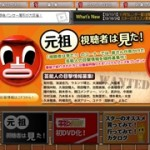 11月放送の「ダウンタウンDX」に乃木坂46若月佑美がソロ初登場