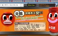 乃木坂46、14年3/5(水)のメディア情報「乃木けん♡」「スペシャエリア」