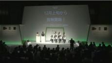 乃木坂46公式サイトでスタジオライブ配信中