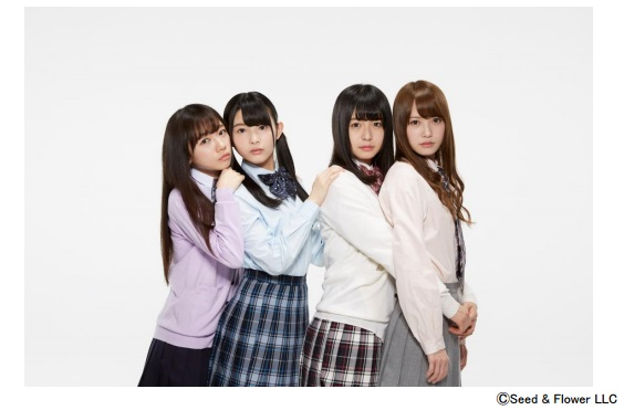 けやき坂46×「earth music&ecology KANKO Label」