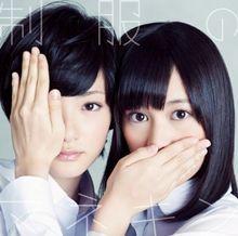 「乃木坂って、どこ?」5thシングル選抜発表の視聴率2.0%