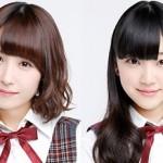 次週「開運音楽堂」に乃木坂46の衛藤美彩と堀未央奈が出演