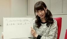 乃木坂46、11/23のメディア情報「開運音楽堂」「MUSIC FAIR」ほか