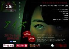 「乃木坂工事中」第7回は生駒里奈が憧れのAKIRAとハニカミデート、2期生企画に鈴木絢音が登場