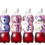 「ファンタ」ハジける変顔ボトル(グレープ)