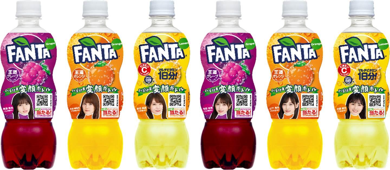 乃木坂46が「ファンタ」のイメージキャラクターに、新CMソングに『ありがちな恋愛』起用