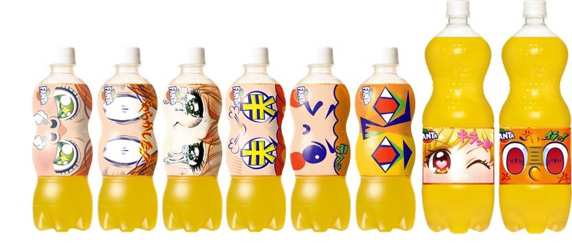 「ファンタ」ハジける変顔ボトル(オレンジ)
