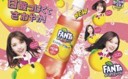 さゆりんご軍団×「ファンタ よくばりミックス ピンクグレープフルーツ」ポスター