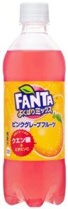 ファンタ よくばりミックス ピンクグレープフルーツ