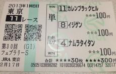 乃木坂46斉藤優里が3月の「開運音楽堂」にゲスト出演