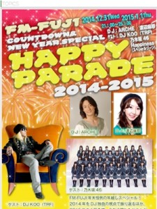 fmfuji-happyparade2014-2015