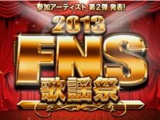 乃木坂46、11/16のメディア情報「MUSIC FAIR」「うまズキッ!」ほか
