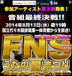 乃木坂46「夏のFree&Easy」が3日目で40万枚突破