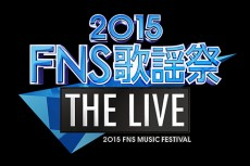fns2015-live