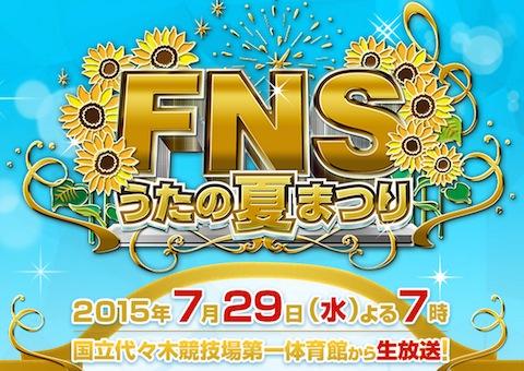 乃木坂46新曲「太陽ノック」は黒須克彦が作曲、「ぐるぐるカーテン」以来11作ぶり