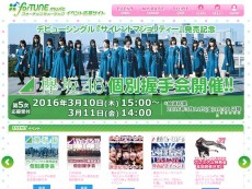 fortune-keyaki1st-site3