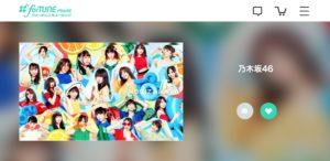 forTUNE music(乃木坂46・21stシングル「ジコチューで行こう!」)
