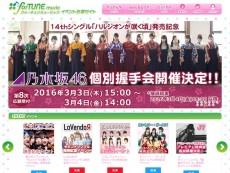 南キャン山里亮太が欅坂46を絶賛「曲がカッコよすぎる」「センターの子がすごい!」