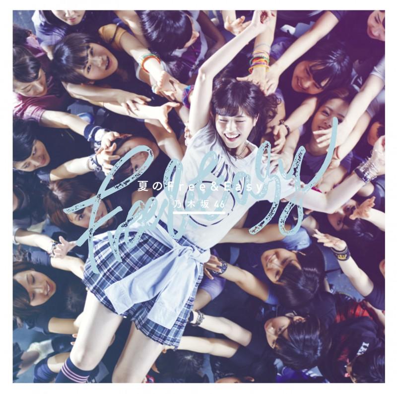 乃木坂46「夏のFree&Easy」、初日37.5万枚で1位スタート