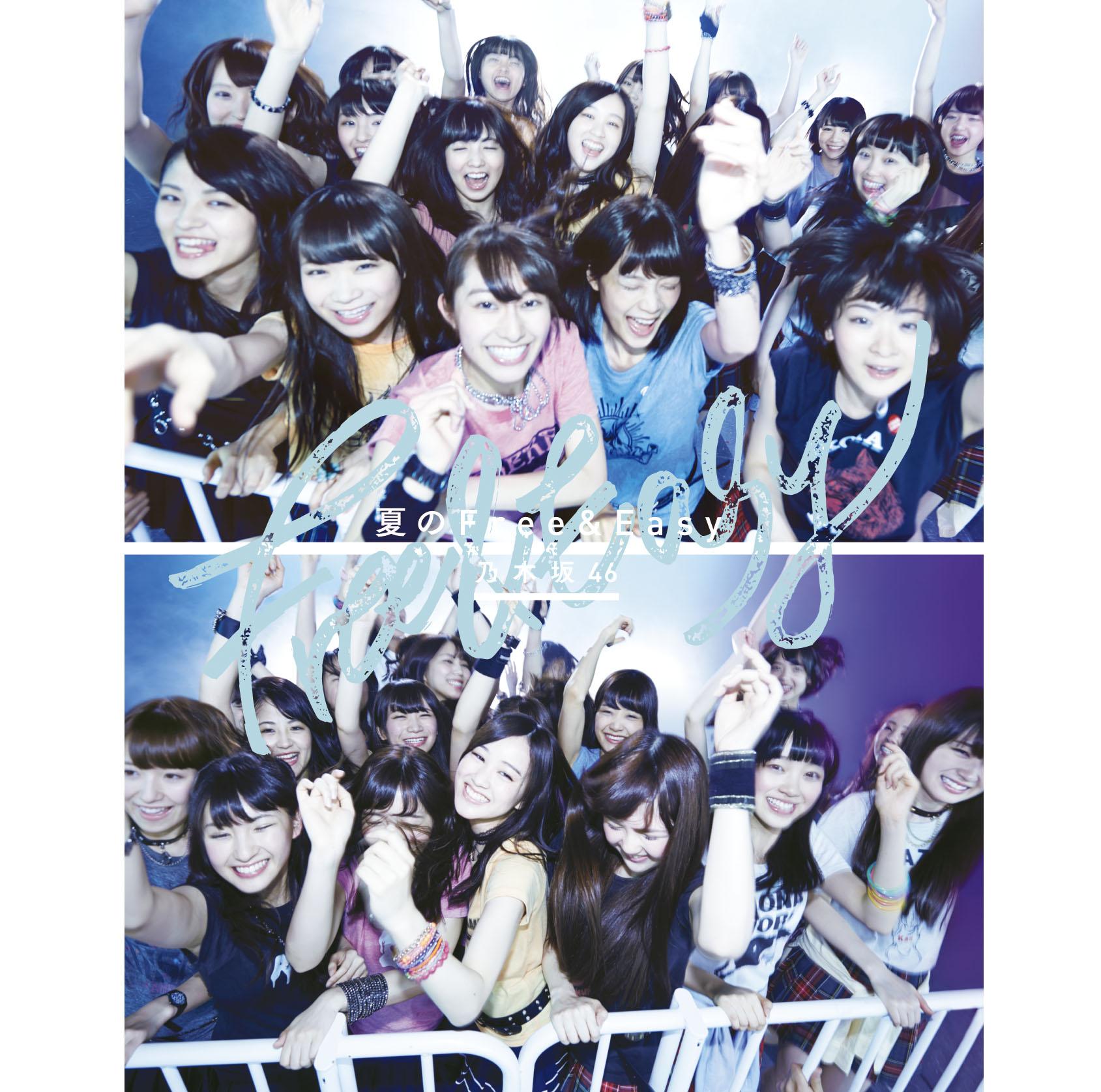 乃木坂46『無口なライオン』は西野七瀬ら8人が歌うユニット曲