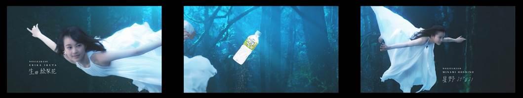 乃木坂46、15年12月1日(火)のメディア情報「あたし、本と旅する」「Popteen」「Audition」ほか
