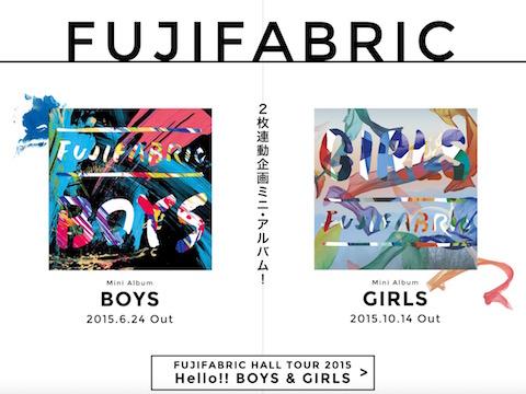 乃木坂46橋本奈々未、フジファブリック新曲「Girl! Girl! Girl!」のMVで狼とのラブストーリー