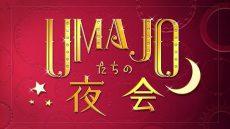 「乃木坂工事中」第56回は「新入部員大募集大会!後半戦」緊張の入部届提出へ
