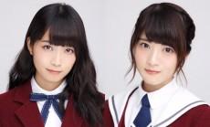 fukagawa-wakatsuki-profile13th