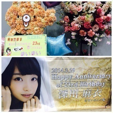 ●3月3日のブログ『握手会と生誕祭*588歩』より