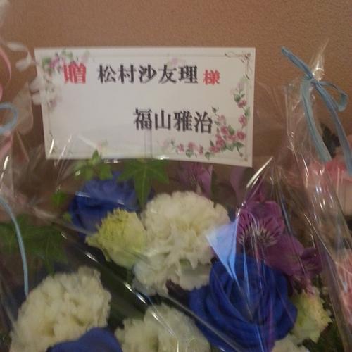 乃木坂46の新曲タイトルは「ガールズルール」