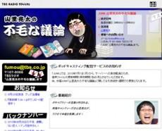 乃木坂46斉藤優里、永島聖羅が自動車の運転免許証を取得