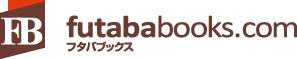 futababooks-logo