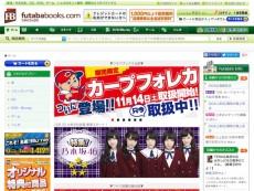 乃木坂46、15年12月2日(水)のメディア情報「Rの法則」「FNS歌謡祭」「まいちゅんカフェ」ほか