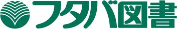 futabatosho-logo