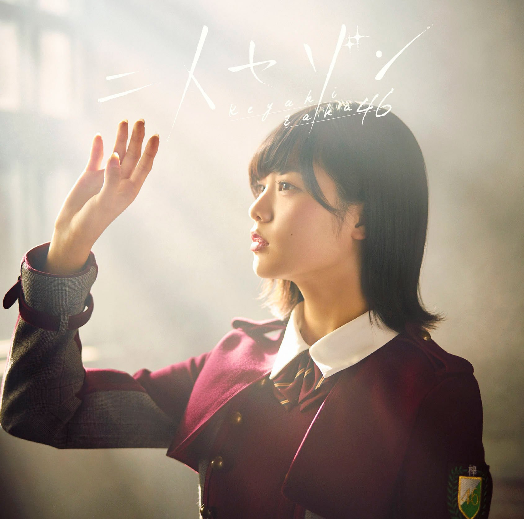 乃木坂46生田絵梨花、「ベスト・クラシック100」の新イメージキャラクターに就任