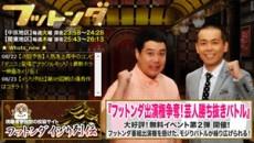 ツインテール写真集「キミ色ツインテール」に乃木坂46白石麻衣が登場