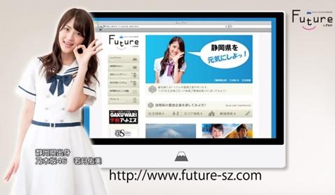乃木坂46、14年2/4(火)のメディア情報「ピラメキーノ640」「おに魂」