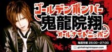 乃木坂散歩道・第93回「2013年乃木坂小さなニュース」