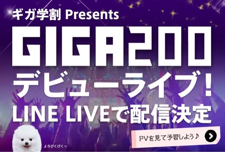 欅坂46『サイレントマジョリティー』MVは池田一真が監督 過去に乃木坂46『制服のマネキン』等担当