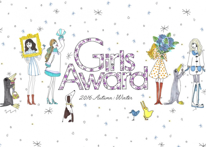 girlsaward2016aw-keybisual