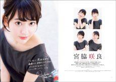 玄光社「Girls Plus」vol.2 誌面サンプル・宮脇咲良