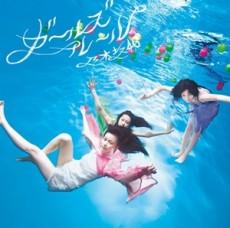 乃木坂46「他の星から」は選抜メンバー7人が歌うシリアス曲